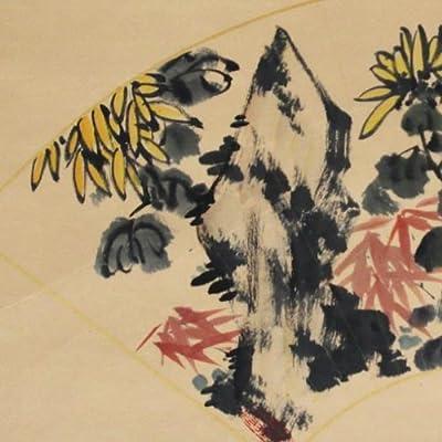 锦翰堂 中琳 国画菊花扇形《秋菊图》纯手绘水墨画客厅挂画 sx00099