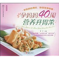 http://ec4.images-amazon.com/images/I/51I-mDDkQmL._AA200_.jpg