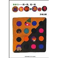 http://ec4.images-amazon.com/images/I/51I0Q%2BHL61L._AA200_.jpg