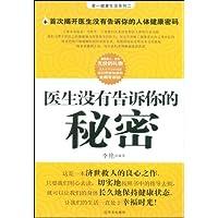 http://ec4.images-amazon.com/images/I/51I0fshsj%2BL._AA200_.jpg