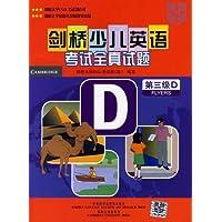 http://ec4.images-amazon.com/images/I/51I0pQZybvL._AA200_.jpg