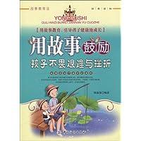 http://ec4.images-amazon.com/images/I/51I0wWbFJoL._AA200_.jpg
