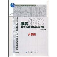 http://ec4.images-amazon.com/images/I/51I1YaW--EL._AA200_.jpg