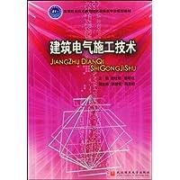 http://ec4.images-amazon.com/images/I/51I1fsOfEEL._AA200_.jpg
