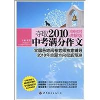 http://ec4.images-amazon.com/images/I/51I1jqls8sL._AA200_.jpg