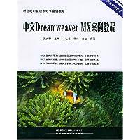 http://ec4.images-amazon.com/images/I/51I1xWGFh9L._AA200_.jpg