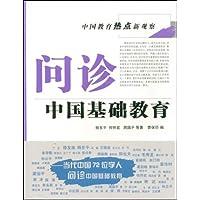 http://ec4.images-amazon.com/images/I/51I2IKT8lhL._AA200_.jpg