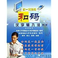 http://ec4.images-amazon.com/images/I/51I2QPcPfmL._AA200_.jpg