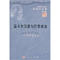 http://ec4.images-amazon.com/images/I/51I2aqWsH2L._AA200_.jpg