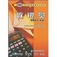 http://ec4.images-amazon.com/images/I/51I2fYmTfhL._AA200_.jpg