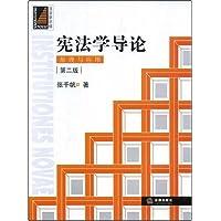 http://ec4.images-amazon.com/images/I/51I2g%2BNE4gL._AA200_.jpg