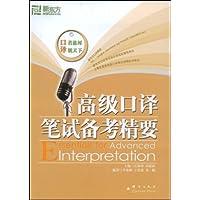 http://ec4.images-amazon.com/images/I/51I36S-4GXL._AA200_.jpg