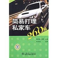 http://ec4.images-amazon.com/images/I/51I39fZRM3L._AA200_.jpg