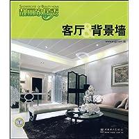 http://ec4.images-amazon.com/images/I/51I3LrZs%2B2L._AA200_.jpg