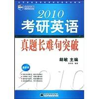 http://ec4.images-amazon.com/images/I/51I3ZbaPMTL._AA200_.jpg