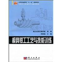 http://ec4.images-amazon.com/images/I/51I4HoPogFL._AA200_.jpg