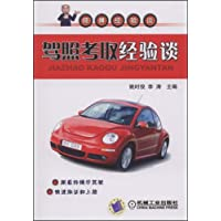 http://ec4.images-amazon.com/images/I/51I4IE3PcYL._AA200_.jpg