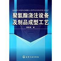 http://ec4.images-amazon.com/images/I/51I4au8DaUL._AA200_.jpg