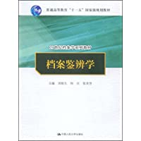 http://ec4.images-amazon.com/images/I/51I59anE-lL._AA200_.jpg