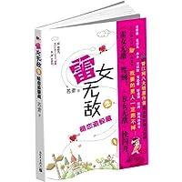 http://ec4.images-amazon.com/images/I/51I5KfG4b4L._AA200_.jpg