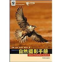 http://ec4.images-amazon.com/images/I/51I5mxiWg5L._AA200_.jpg