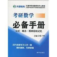 http://ec4.images-amazon.com/images/I/51I5pDPT7HL._AA200_.jpg