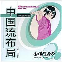 http://ec4.images-amazon.com/images/I/51I6AopZRtL._AA200_.jpg