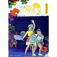 http://ec4.images-amazon.com/images/I/51I6vVz137L._AA200_.jpg