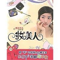 http://ec4.images-amazon.com/images/I/51I7G0QZw%2BL._AA200_.jpg