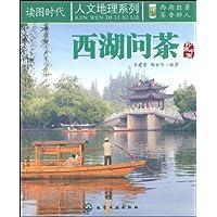 http://ec4.images-amazon.com/images/I/51I7vUlTXAL._AA200_.jpg
