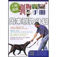 http://ec4.images-amazon.com/images/I/51I7y1jVscL._AA200_.jpg
