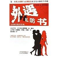 http://ec4.images-amazon.com/images/I/51I8Y%2B14IgL._AA200_.jpg