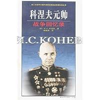 http://ec4.images-amazon.com/images/I/51I947d%2BnTL._AA200_.jpg