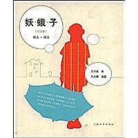 http://ec4.images-amazon.com/images/I/51I95dUKlnL._AA200_.jpg