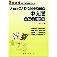 http://ec4.images-amazon.com/images/I/51I9i6Nv%2BfL._AA200_.jpg