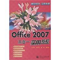 http://ec4.images-amazon.com/images/I/51I9mvIjZLL._AA200_.jpg