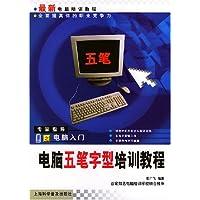http://ec4.images-amazon.com/images/I/51I9nTXDfEL._AA200_.jpg