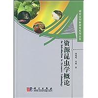 http://ec4.images-amazon.com/images/I/51I9na-lQBL._AA200_.jpg
