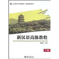 http://ec4.images-amazon.com/images/I/51I9wdrRKcL._AA200_.jpg