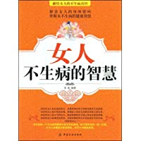 http://ec4.images-amazon.com/images/I/51IA1aWOVgL._AA200_.jpg