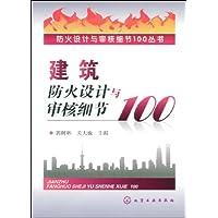 http://ec4.images-amazon.com/images/I/51IAPVhXR-L._AA200_.jpg