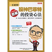 http://ec4.images-amazon.com/images/I/51IAd9tvB9L._AA200_.jpg