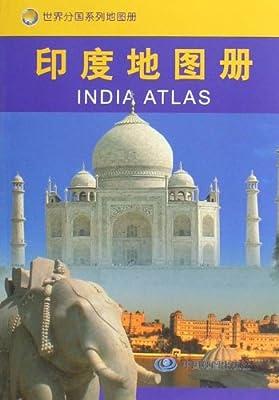 印度地图册.pdf