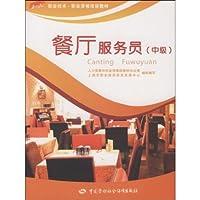 http://ec4.images-amazon.com/images/I/51IAqAkG7nL._AA200_.jpg