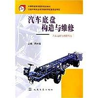 http://ec4.images-amazon.com/images/I/51IBZ7QedzL._AA200_.jpg