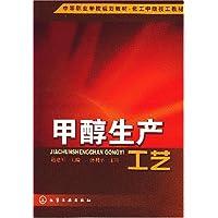 http://ec4.images-amazon.com/images/I/51IBbecZvJL._AA200_.jpg