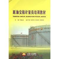 http://ec4.images-amazon.com/images/I/51IBfyNwBnL._AA200_.jpg