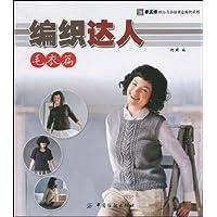http://ec4.images-amazon.com/images/I/51ICHeW3uxL._AA200_.jpg