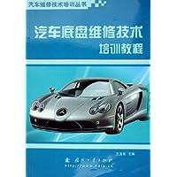 http://ec4.images-amazon.com/images/I/51ID94911RL._AA200_.jpg