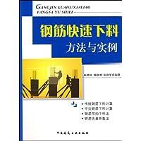 http://ec4.images-amazon.com/images/I/51IDef9R3AL._AA200_.jpg